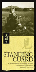 Standing Guard book cover